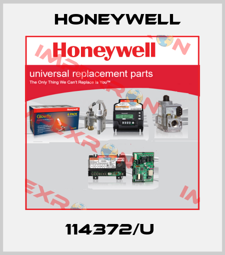 Honeywell-114372/U  price