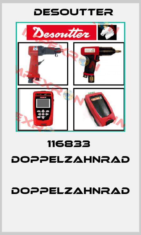Desoutter-116833  DOPPELZAHNRAD  DOPPELZAHNRAD  price