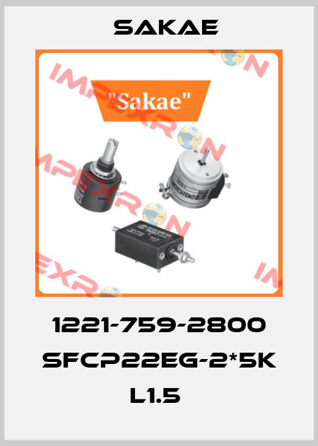 Sakae-1221-759-2800 SFCP22EG-2*5K L1.5  price